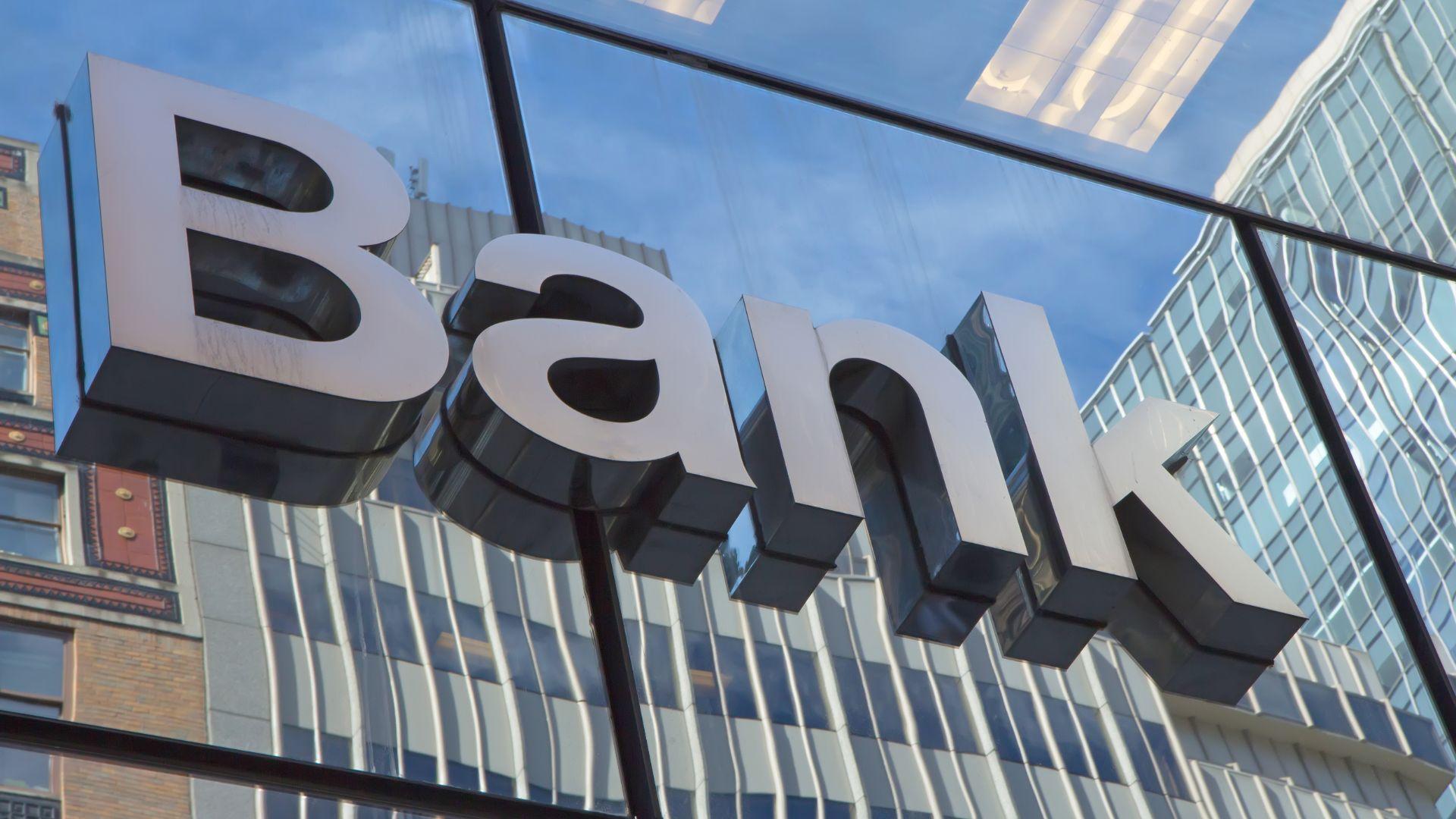 תוכנית עסקית לבנק