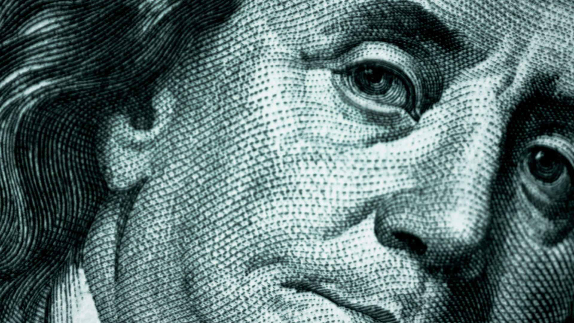 תוכנית עסקית וגיוס הון